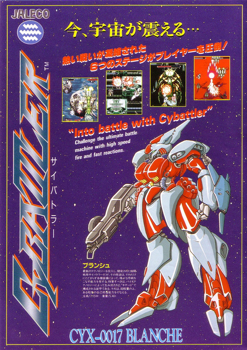 Cybattler arcade game portable flyer