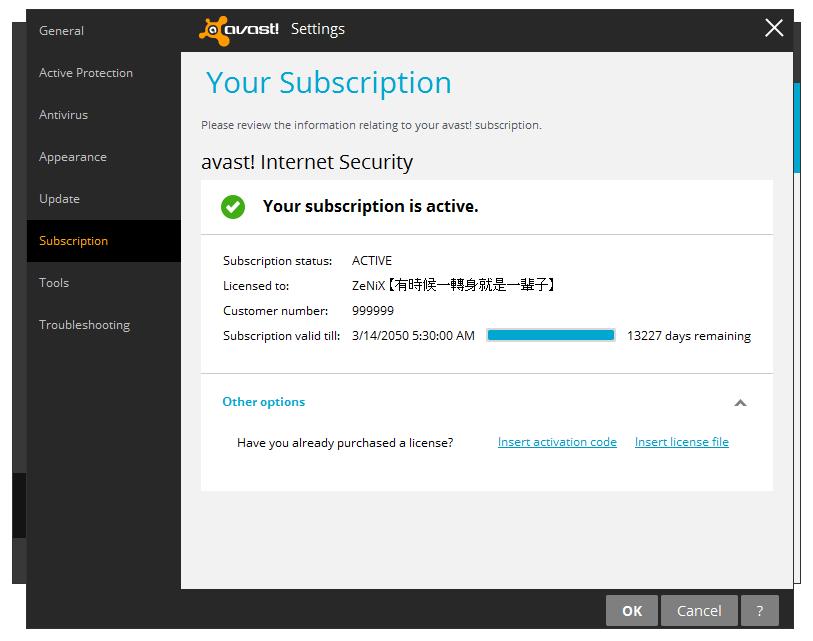 avast crack, crack avast 2014, avast full version, avast antivirus full version free download, avast antivirus free download full version