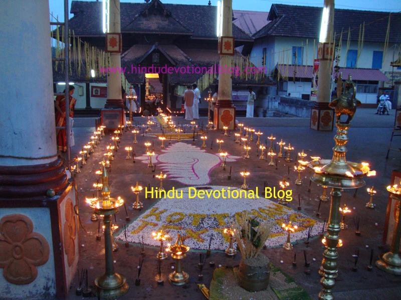 Ettumanoor Mahadeva Ettumanoor Mahadeva Temple