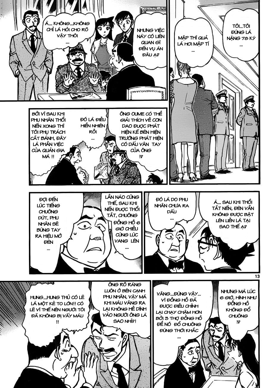 Detective Conan - Thám Tử Lừng Danh Conan chap 763 page 14 - IZTruyenTranh.com