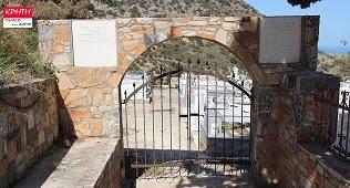 Το παλιό και το νέο κοιμητήριο στο χωριό Ροδιά Μαλεβιζίου