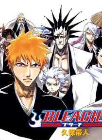 Bleach Phần 9: The New Captain Shūsuke Amagai