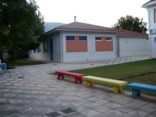 2ο Νηπιαγωγείο ΟΒρυάς