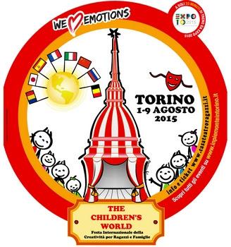 the children's world Турин Санкт Петербург