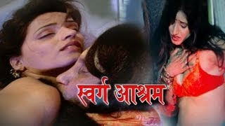 Hot Hindi B-Grade Movie Swarg Aashram Watch Online