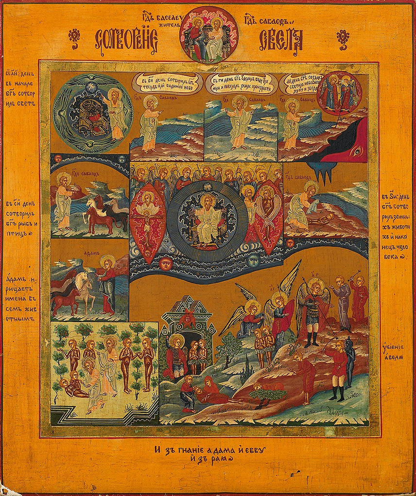 http://commons.wikimedia.org/wiki/File:Creation_of_World_icon_%28Russia,_end_19_-early_20_c.,_private_coll.%29.jpeg