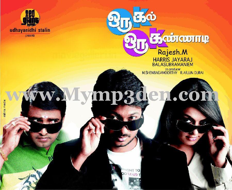 eesan tamil movie mp3 downloadinstmankgolkes