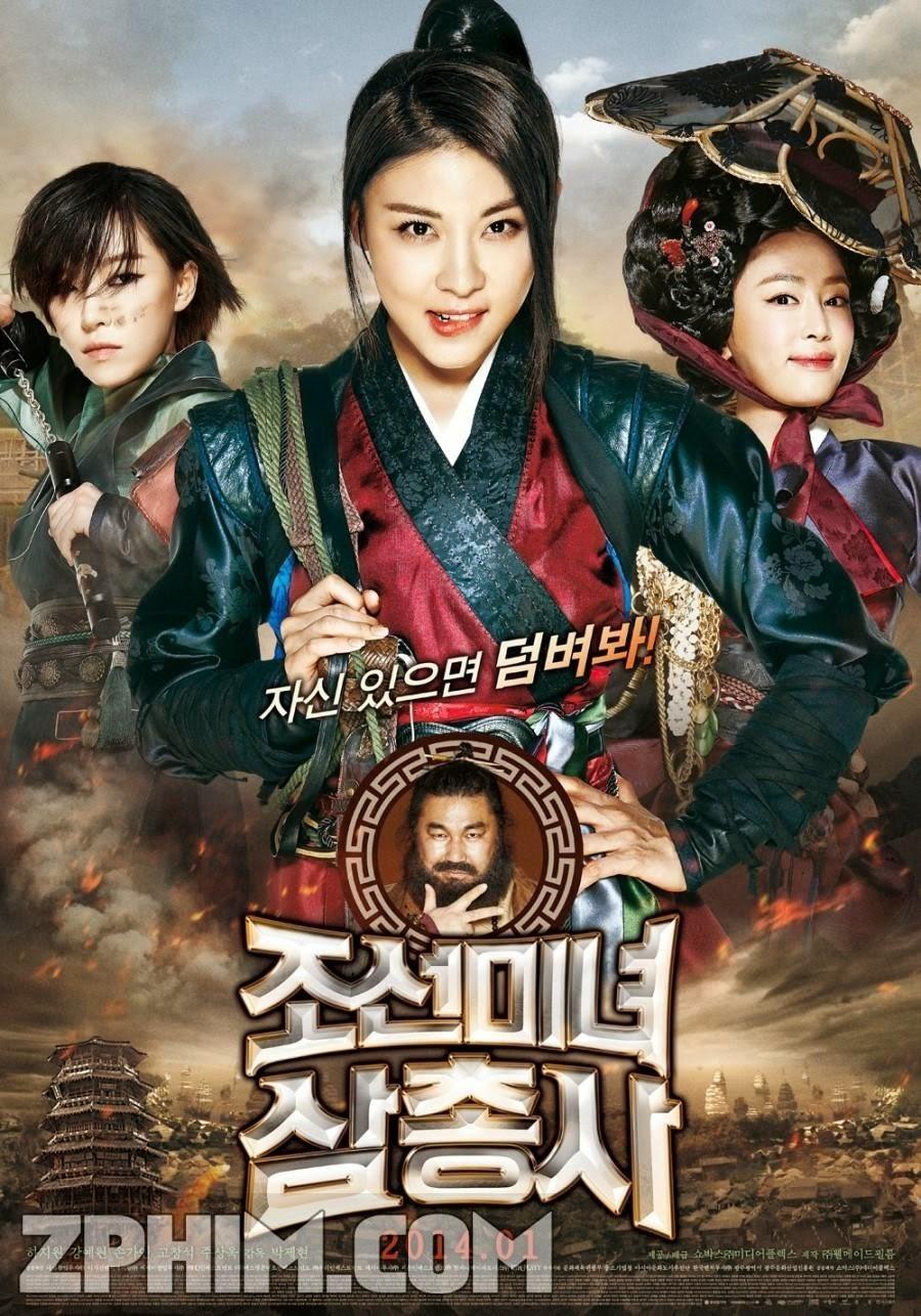 Săn Tiền Thưởng - The Huntresses (2014) Poster