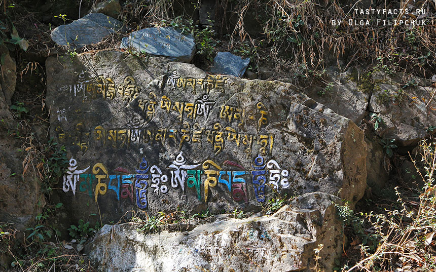 буддистские мантры