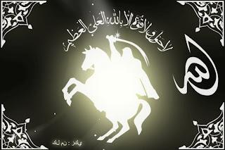 Tentara Islam - Muslim+Warrior - Soldier Of Allah zaki994.deviantart.com