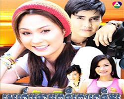 [ Movies ] Sne Krorm Ponleur Preah Ahtet - Khmer Movies, Thai - Khmer, Series Movies