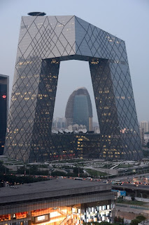 CCTV building and People's Daily building in Beijing