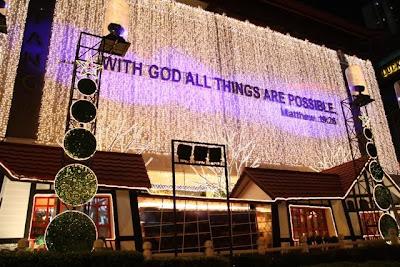 Matthew 19:26 Faith Verse