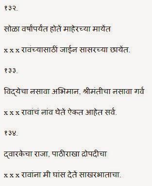 Bhaykhala To Bangkok In Marathi Pdf Free 25
