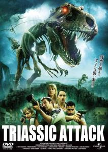 Triassic Attack – DVDRIP LATINO