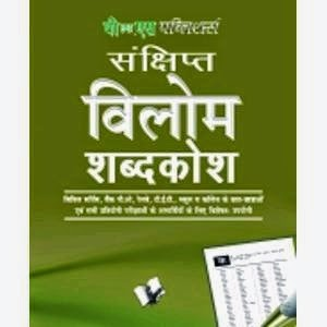 sunderkand pdf hindi free download