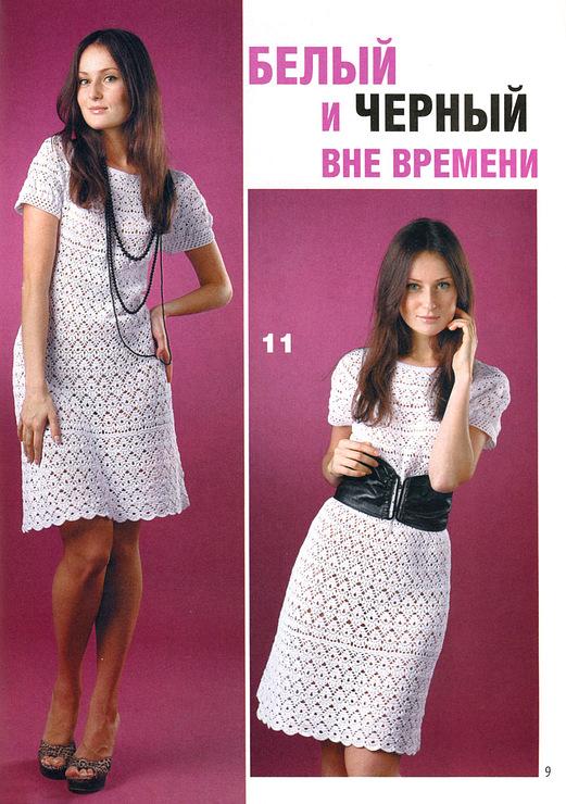 Белое платье крючком. 84167