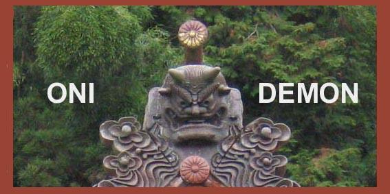 Onipedia - Demons - Blog
