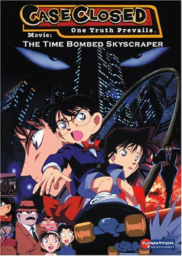Detective Conan Movie 01: Case Closed Movie