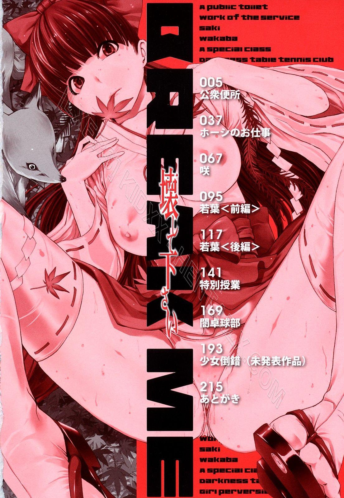 Hình ảnh historically lame www.hentairules.net 006 in Phang nát bướm em đi