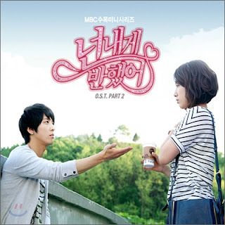 VA - Heartstrings OST Part 2