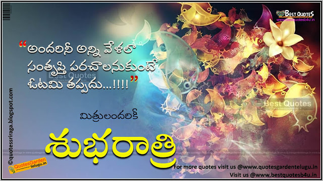 telugu best life sms messages for whatsapp