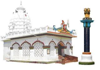 Gandhi Mandir Temple