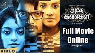 [2017] Adhe Kangal Movie Online   Adhey Kangal Tamil Full Movie