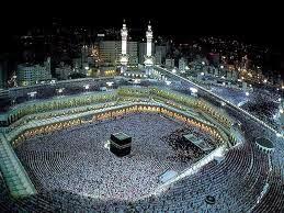Paket Umrah Akhir Ramadhan 2014 Travel Baitussalam