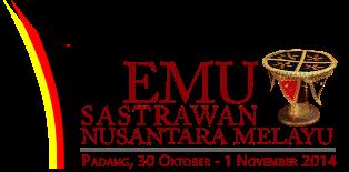 Temu Sastrawan Nusantara