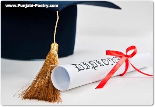 Main Keha Ji Diploma Kar Reha Han
