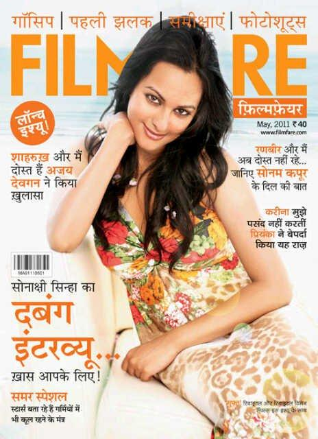 Sonakshi Sinha - Sonakshi Sinha On Filmfare Hindi Magazine Cover May 2011 Edition