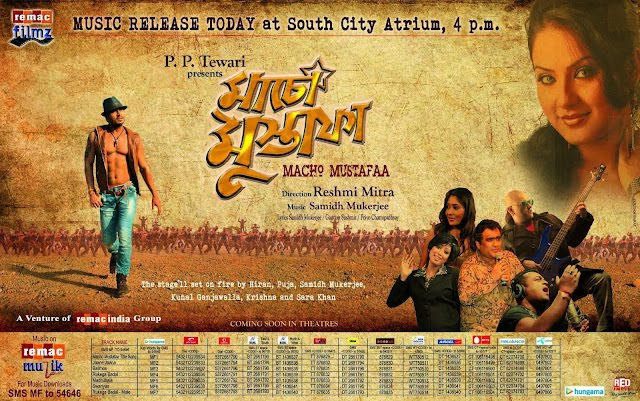 Macho Mustafaa (2012) Bengali Movie Mp3 Songs Free Download