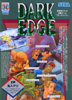 Dark Edge arcade game portable flyer