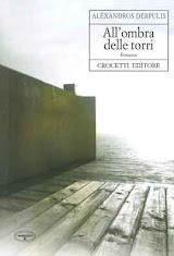 Στη σκιά των πύργων (Ιταλικά,2006)