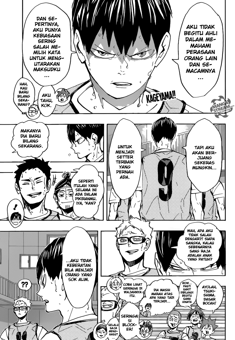 Haikyuu!! Chapter 225-3