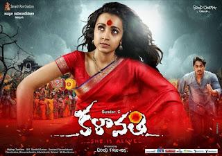 Kalavathi Movie Review – 3/5
