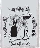 Tantidhatri - Women who hold the Thread