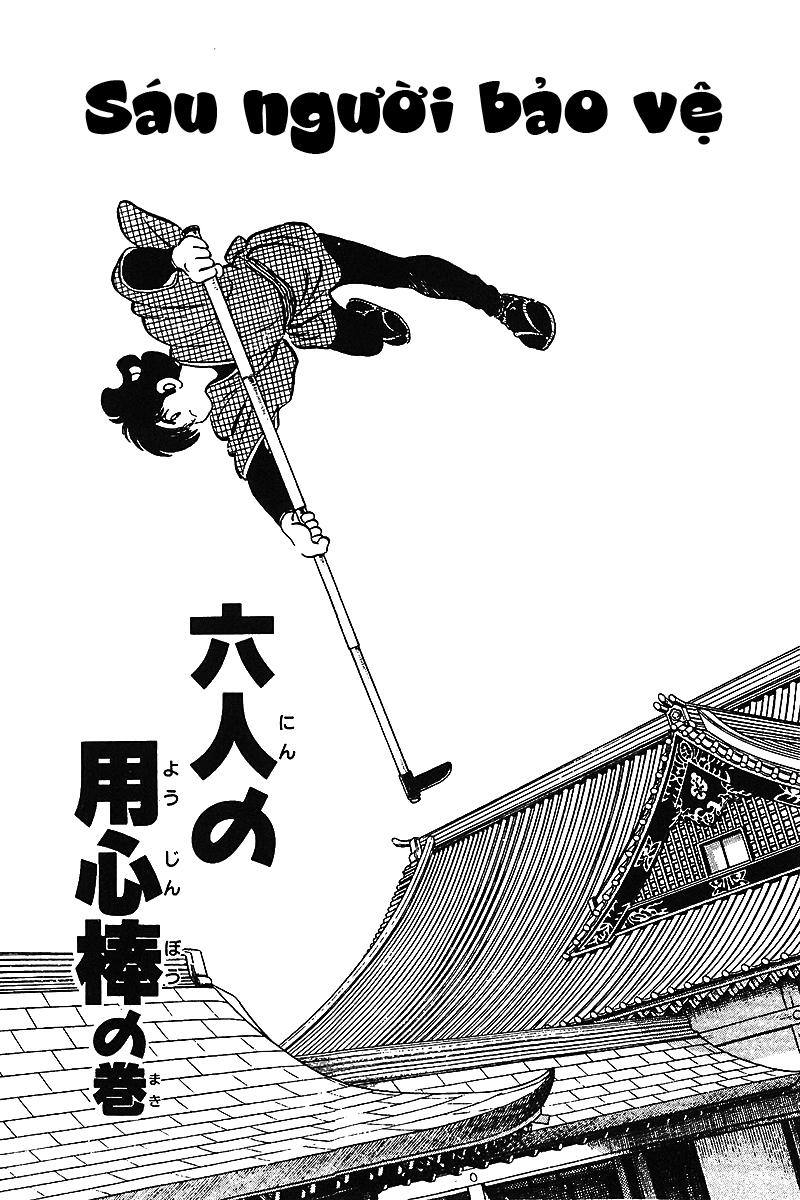 Nijiiro Togarashi - Ớt Bảy Màu chap 13 - Trang 1