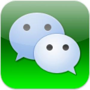 Download Aplikasi WeChat Gratis Untuk Semua Jenis Handphone