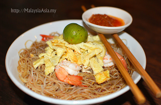 Sarawak Laksa Photo