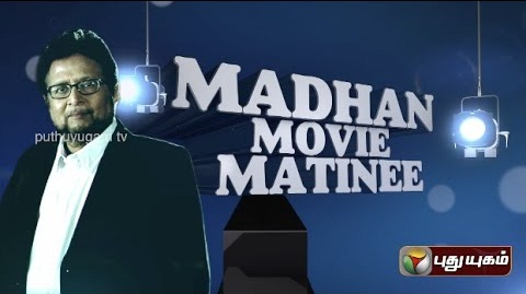 Watch Madhan Movie Matinee Special Show 24th April 2016 Puthuyugam TV 24-04-2016 Full Program Show Youtube HD Watch Online Free Download