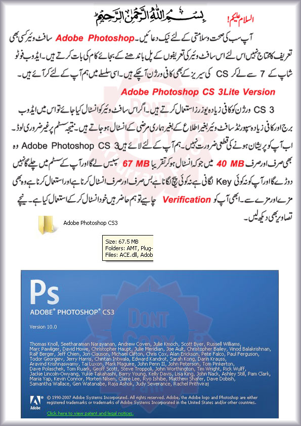 Download Adobe Photoshop Cs3 Highly Compressed