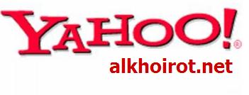 Cara Daftar Blog ke Yahoo