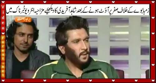 Geo News Khabar Naak Latest Episode 1st March 2015