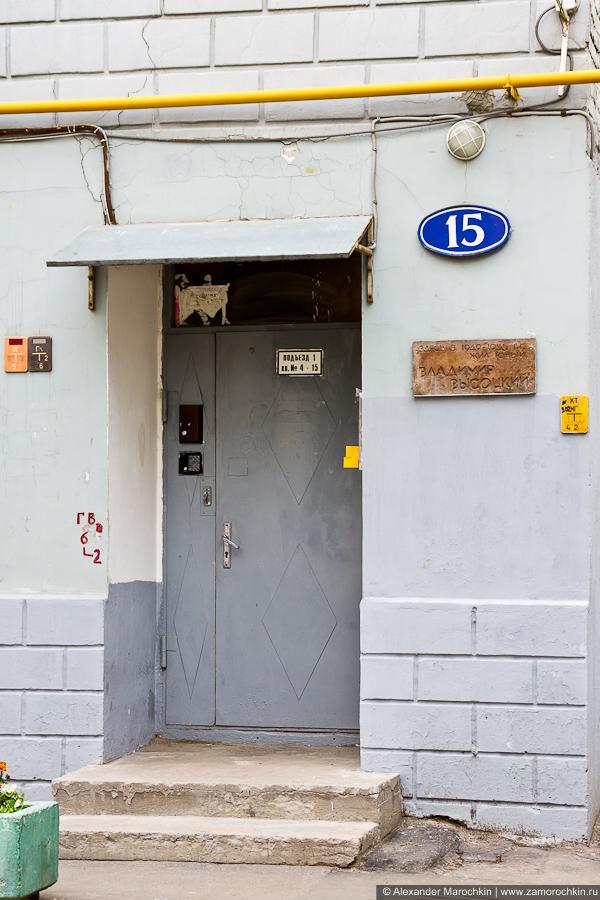 Вход в подъезд дома 15 в Большом Каретном переулке