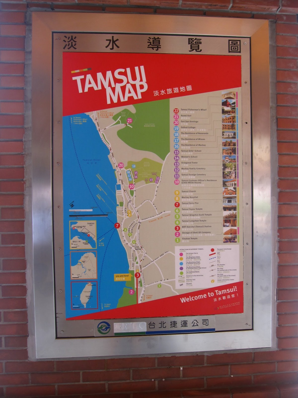 Taiwan day 8 danshui bali formosa fun coast keykey travels keykey wants to row the boat gumiabroncs Gallery