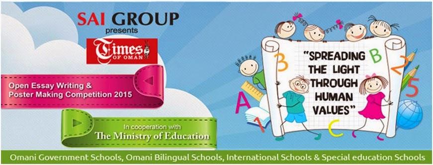Global Citizenship Education Sri Lankan School Muscat