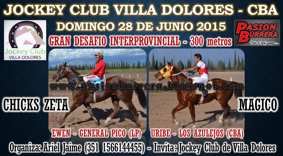 VILLA DOLORES - 28 DE JUNIO