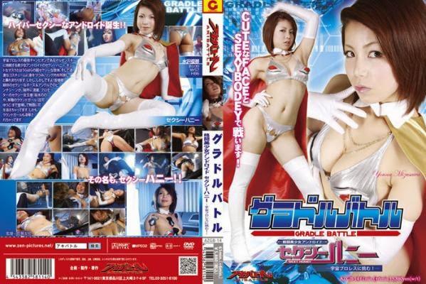 AZGB-14 Idol Battle – Beautiful Fighting Android Sexy Honey, Yuna Mizusawa